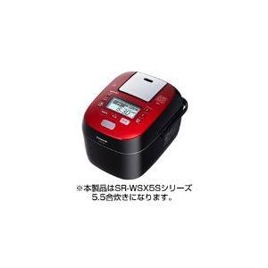 Panasonic(パナソニック) Wおどり炊き SR-WSX105S-K [ルージュブラック]|giga-web