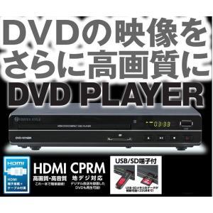 VERTEX STYLE(バーテックス) DVD-V016BK 人気おすすめ!DVDプレーヤー|giga-web