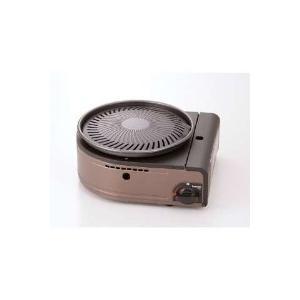 Iwatani(岩谷産業) CB-SLG-1 カセットグリル 「スモークレス焼肉グリル やきまる」|giga-web