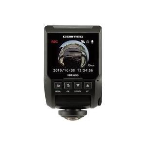 コムテック HDR360G GPS+360°カメラ搭載 高性能ドライブレコーダー giga-web