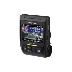 コムテック HDR-751GP 駐車監視機能搭載GPS搭載高性能ドライブレコーダー [一体型 /Full HD(200万画素) /GPS対応] giga-web