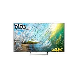 【開封品・B-CASカード無し】SONY(ソニー) 【基本設置込み】KJ-75X8500E-K1 75V型4K対応液晶テレビ BRAVIA(ブラビア)|giga-web