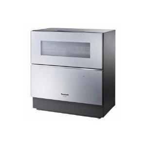 Panasonic(パナソニック) NP-TZ200-S ナノイーX搭載 食器洗い乾燥機 シルバー