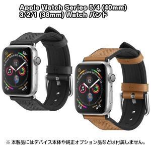 Apple Watch Series 5/4 (40mm)/3/2/1 (38mm) Watch バ...