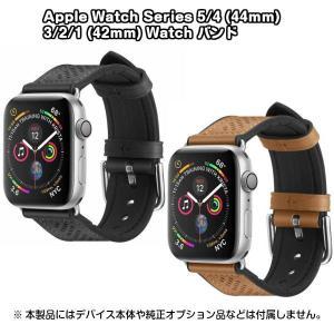 Apple Watch Series 5/4 (44mm)/3/2/1 (42mm) Watch バ...