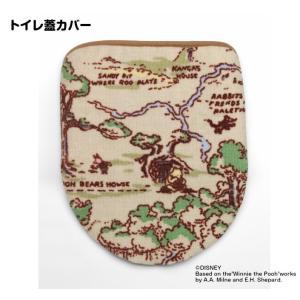 トイレ蓋カバー プーフォレスト 92504998 RYOSEIKATSU|gigamedia2