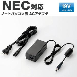 エレコム NECノートPC対応 ノートパソコン用ACアダプタ(長寿命) ACDC-NE1975NBK|gigamedia2