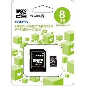 マイクロSDカード 8GB SD変換アダプター付 Class10 microSDHCカード AD-MRHAM8G/10 アドテック