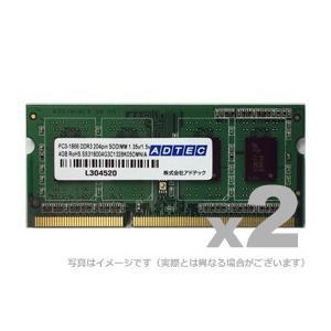 アドテック Apple iMac用増設メモリ Mac対応 DDR3L-1866 SO-DIMM 4GB 2枚組 ADTEC ADM14900N-L4GW|gigamedia2