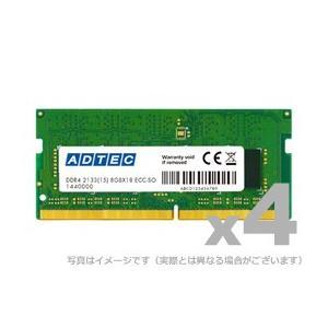 アドテック 増設メモリ Apple Mac対応 DDR4-2400 SO-DIMM 8GB 4枚組 ADTEC ADM2400N-H8G4|gigamedia2