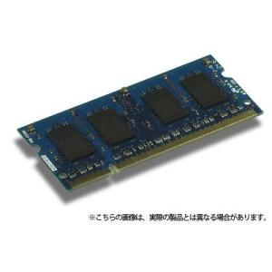 Apple ノートPC等用 増設 メモリ PC2-6400 DDR2-800 200Pin SO-DIMM 2GB ADM6400N-2G アドテック/ADTECApple ノートPC 増設メモリ 2GB|gigamedia2