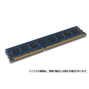 メモリー 1GBサーバー用 増設 メモリ DDR3 SDRAM DDR3-1333(PC3-10600) UDIMM ECC ADS10600D-Eシリーズ  ADS10600D-E1G