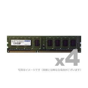 アドテック デスクトップ用増設メモリ DDDR3L-1600 240pin UDIMM 2GB 省電力/低電圧対応 4枚組 ADTEC ADS12800D-LH2G4 gigamedia2