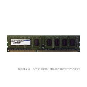 アドテック デスクトップ用増設メモリ DDR3L-1600 240pin UDIMM 4GB 省電力/低電圧対応 ADTEC ADS12800D-LH4G
