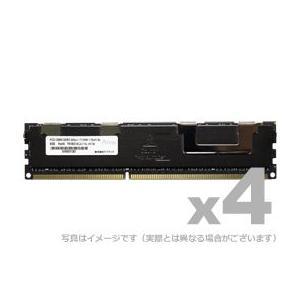 DDR3L-1600 RDIMM 8GB DR 低電圧 4枚組