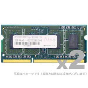ADS12800N-LH2GW DDR3-1600 SO-DIMM 2GB LP 省電力 2枚組み  アドテック