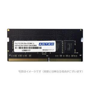 アドテック ノートパソコン用増設メモリ DDR4-2133 SO-DIMM 4GB 省電力 ADTEC ADS2133N-X4G|gigamedia2