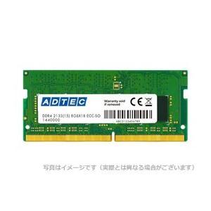 アドテック ノートパソコン用増設メモリ DDR4-2400 SO-DIMM 4GB 省電力 ADTEC ADS2400N-X4G|gigamedia2