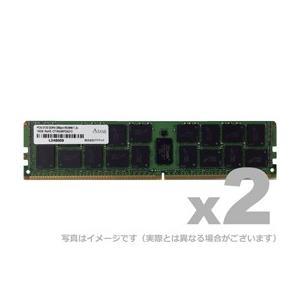 アドテック サーバ用増設メモリ DDR4-2666 RDIMM 16GB 2枚組 2R ADTEC ADS2666D-R16GDW|gigamedia2