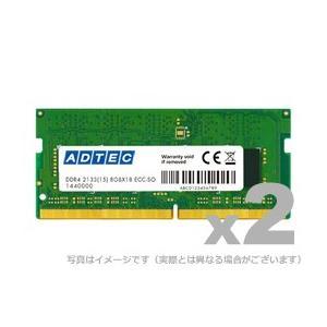 アドテック ノートパソコン用増設メモリ DDR4-2666 SO-DIMM 16GB 2枚組 ADTEC ADS2666N-16GW gigamedia2