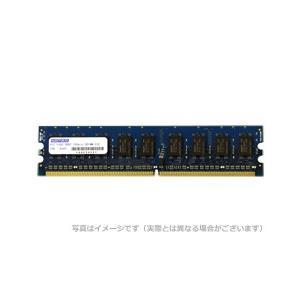 アドテック サーバ用増設メモリ サーバ用 DDR2-667 UDIMM 1GB ECC ADTEC ADS5300D-E1G|gigamedia2