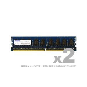 アドテック サーバ用増設メモリ サーバ用 DDR2-667 UDIMM 1GB 2枚組 ECC ADTEC ADS5300D-E1GW|gigamedia2