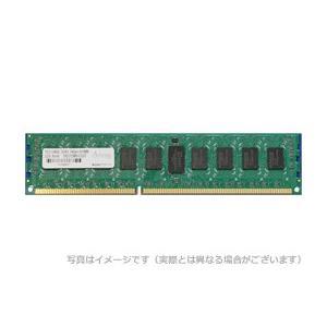 アドテック サーバ用増設メモリ DDR2-667 RDIMM 1GB SR ADTEC ADS5300D-R1GS|gigamedia2