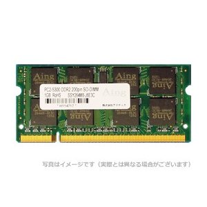 DOS/V用 DDR2-667 SO-DIMM 2GB ADS5300N-2G ADTEC|gigamedia2