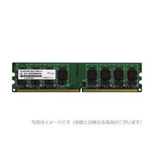アドテック デスクトップ用 増設メモリ DOS/V用 DDR2-800 UDIMM 1GB ADTEC ADS6400D-1G|gigamedia2