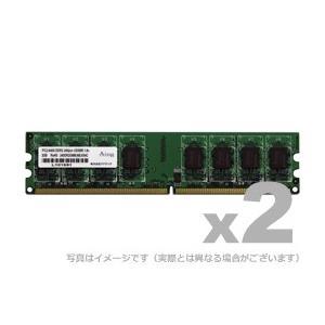 アドテック デスクトップ用 増設メモリ DOS/V用 DDR2-800 UDIMM 1GB 2枚組 ADTEC ADS6400D-1GW|gigamedia2