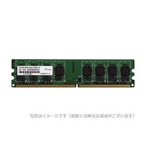 DOS/V用 DDR2-800 UDIMM 2GB gigamedia2