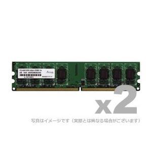 DOS/V用 DDR2-800 UDIMM 2GBx2枚 gigamedia2