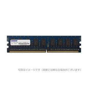 アドテック サーバ用増設メモリ サーバ用 DDR2-800 UDIMM 1GB ECC ADTEC ADS6400D-E1G|gigamedia2