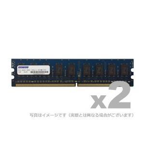 アドテック サーバ用増設メモリ サーバ用 DDR2-800 UDIMM 1GB 2枚組 ECC ADTEC ADS6400D-E1GW|gigamedia2