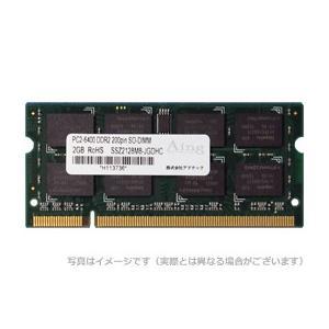 アドテック ノートパソコン用 増設メモリ DOS/V用 DDR2-800 SO-DIMM 1GB ADTEC ADS6400N-1G|gigamedia2