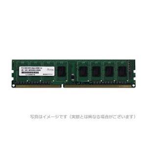 DOS/V用 DDR3-1066 UDIMM 2GB gigamedia2