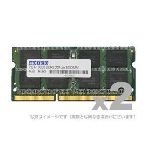 DOS/V用 DDR3-1066 SO-DIMM 2GBx2枚 gigamedia2