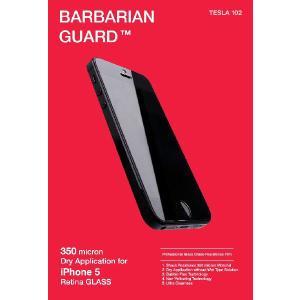保護フィルム 保護 シート 衝撃吸収 iPhone 5 / iPhone 5S用 BARBARIAN GUARD 保護フィルム|gigamedia2