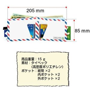 mighty wallet マイティウォレット Air Mail(エアーメール)|gigamedia2|06
