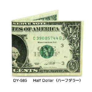 mighty wallet マイティウォレット Half Dollar(ハーフダラー)|gigamedia2