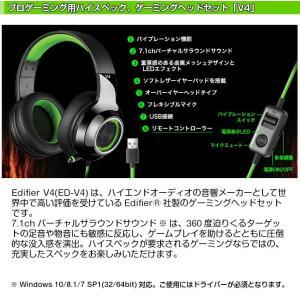 EDIFIER社製 7.1chバーチャルサラウンドサウンド対応ゲーミングヘッドセット ED-V4GR gigamedia2 03