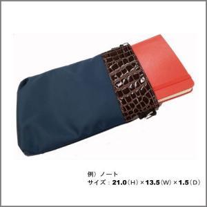 iPad mini 7インチタブレット用バッグ イーサプライズ ES7BGBR/ES7BGNV/ES7BGBKtablet case gigamedia2 03