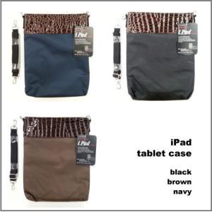 タブレット・iPad用 2way bag イーサプライズ ESIBGBR/ESIBGNV/ESIBGBKtablet iPad タブレット バック 雑貨|gigamedia2
