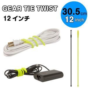 ギアータイ コード&ツイスト 12インチ GTK12-01-2R7 NITE-IZE(ナイトアイズ) GTK6-01-2R7|gigamedia2