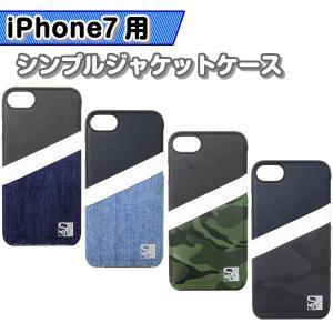 iPhone8/7用 シンプルジャケットケース デニム 迷彩 Ji7-S01NB 藤本電業 FSC|gigamedia2