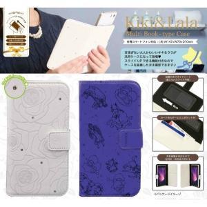 フリーサイズ キキ&ララ汎用ケース M-TS01 藤本電業 FSC|gigamedia2