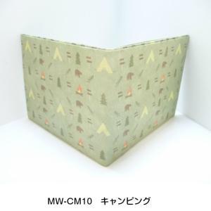Mighty Wallet キャンピング MW-CM10|gigamedia2