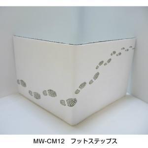 Mighty Wallet フットステップス MW-CM12|gigamedia2