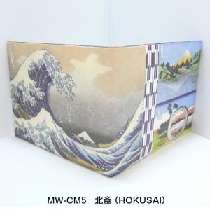 Mighty Wallet 北斎 (HOKUSAI) MW-CM5|gigamedia2