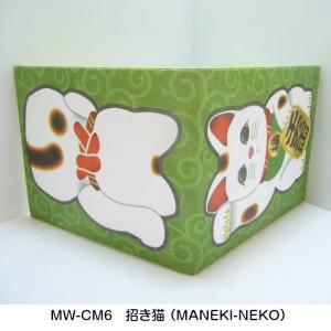 Mighty Wallet 招き猫 (MANEKI-NEKO) MW-CM6|gigamedia2